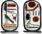 Le cartouche d'Horemheb, Pharaon de la XXème dynastie, nouvel empire