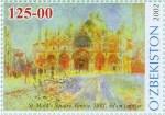 La Place Saint Marc à Venise 1881 Auguste Renoir 7 ème exposition impressionniste