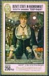 Le Bar aux Folies Bergères 1881-1882 Edouard Manet Exposé au Salon de 1882