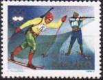 Jeux Olympiques Innsbruck Autriche 1964