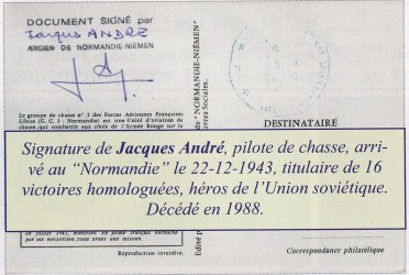 Signature de Jacques André