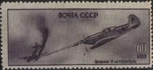 Combat Yak-9 et Ju-88