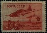 "Iliouchine Il-2 ""Stormovik"""