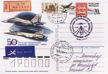 Normandie 1942-1992